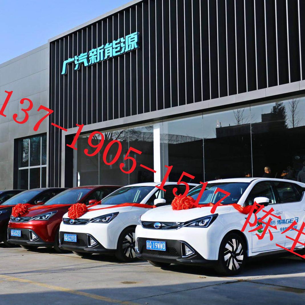 广州汽车4S店装饰板 传祺新能源电车4S店冲穿孔铝板天花