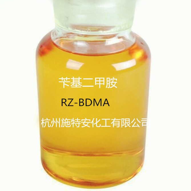 杭州厂家供应 103-83-3 二甲基苄胺 促进剂