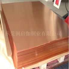 北京锡青铜板价格 北京锡磷青铜板热销