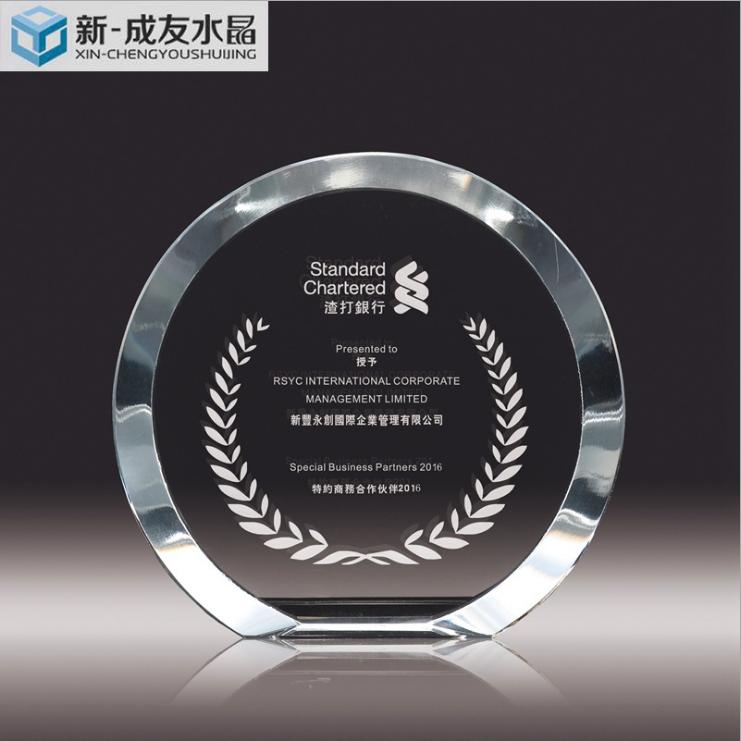 供应 2018精品创意 水晶圆盘奖牌 专业定制高品质水晶纪念品