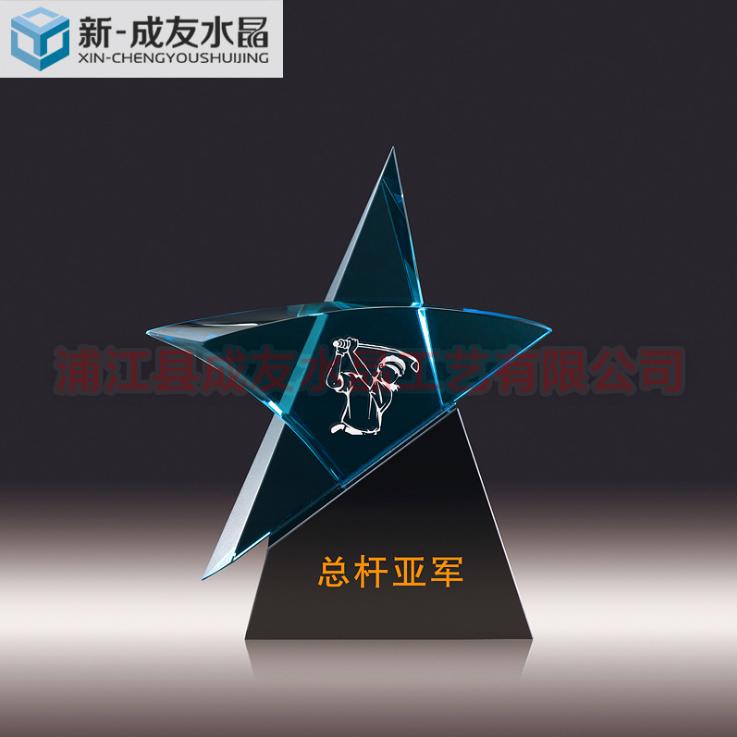 供应 成友水晶 五角星水晶摆件 定制办公室水晶摆件 水晶奖杯奖牌