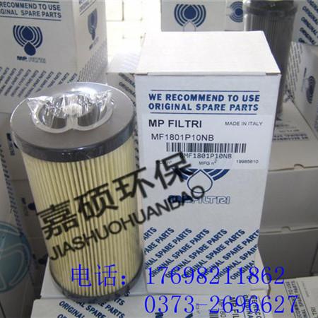 嘉硕环保生产供应FMM0502BACA06NP03-N7-T翡翠滤芯