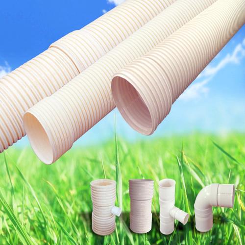 南京联塑PVC-U双壁波纹管