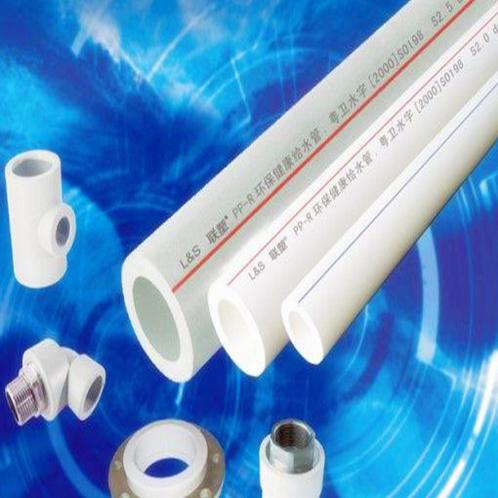 供应联塑PPR铝塑稳态管