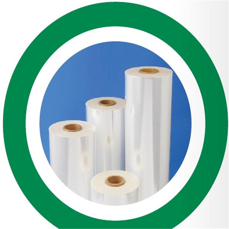 厂家生产POF 高性能收缩膜
