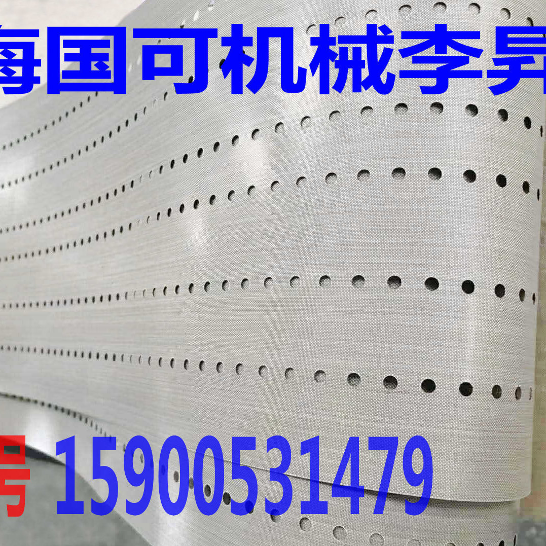 串焊机皮带   太阳能串焊机皮带