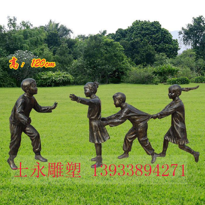 玻璃钢雕塑仿真童趣雕塑儿童玩耍仿真雕塑厂家直销现货树脂摆件