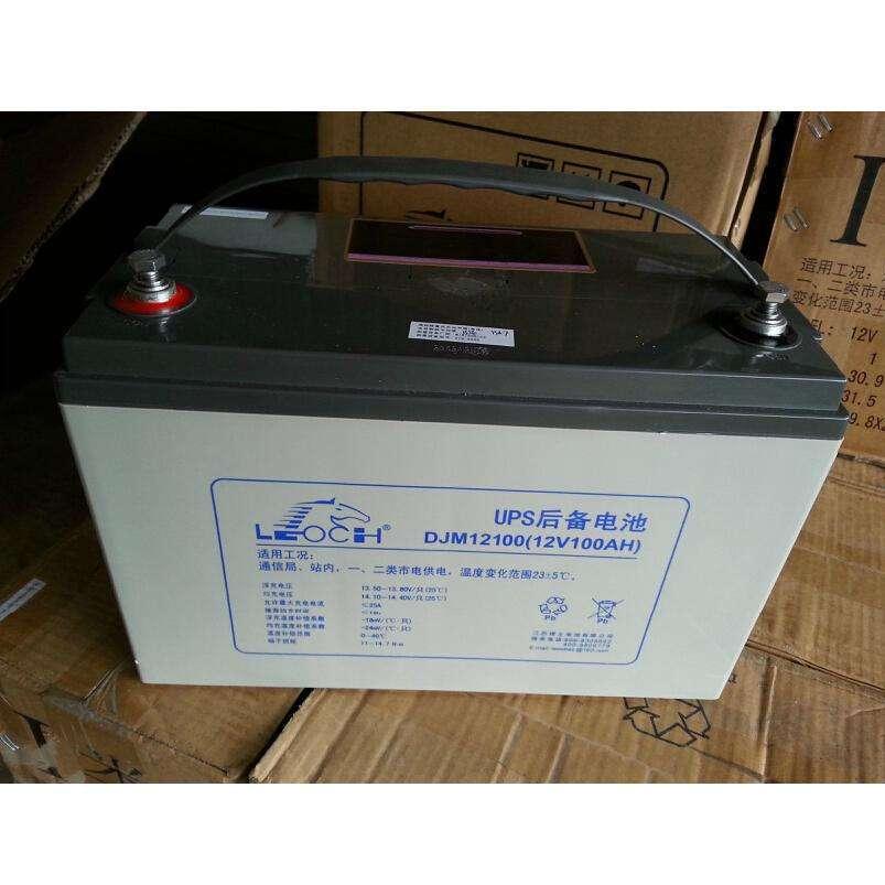 理士蓄电池DJM12100报价-直销