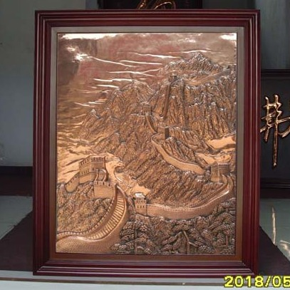 供应长城紫铜浮雕壁画-万里长城挂画单位背景墙壁画