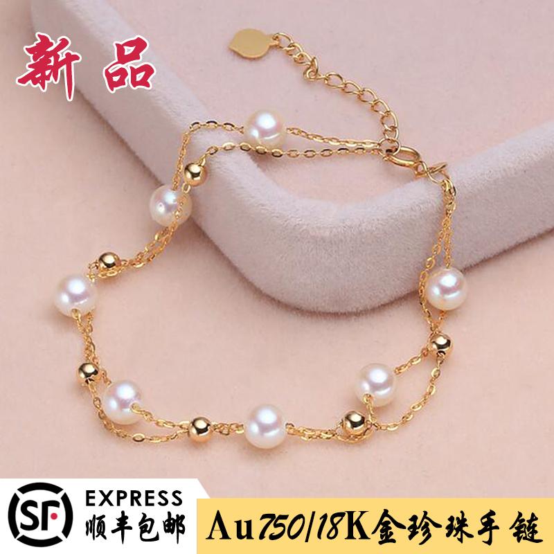 供应 新品18K金满天星珍珠手链Au750正圆无瑕淡水珍珠路路通双层手串