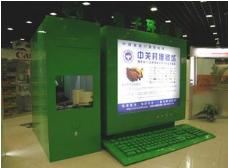 扬州仪征市农药废弃包装物回收新增10个网点