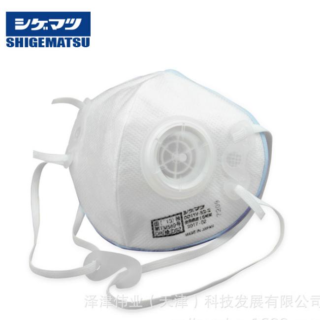 日本重松制作所ShigematsuDD11V-S2-2口罩防雾霾PM2.5防尘防病毒细菌