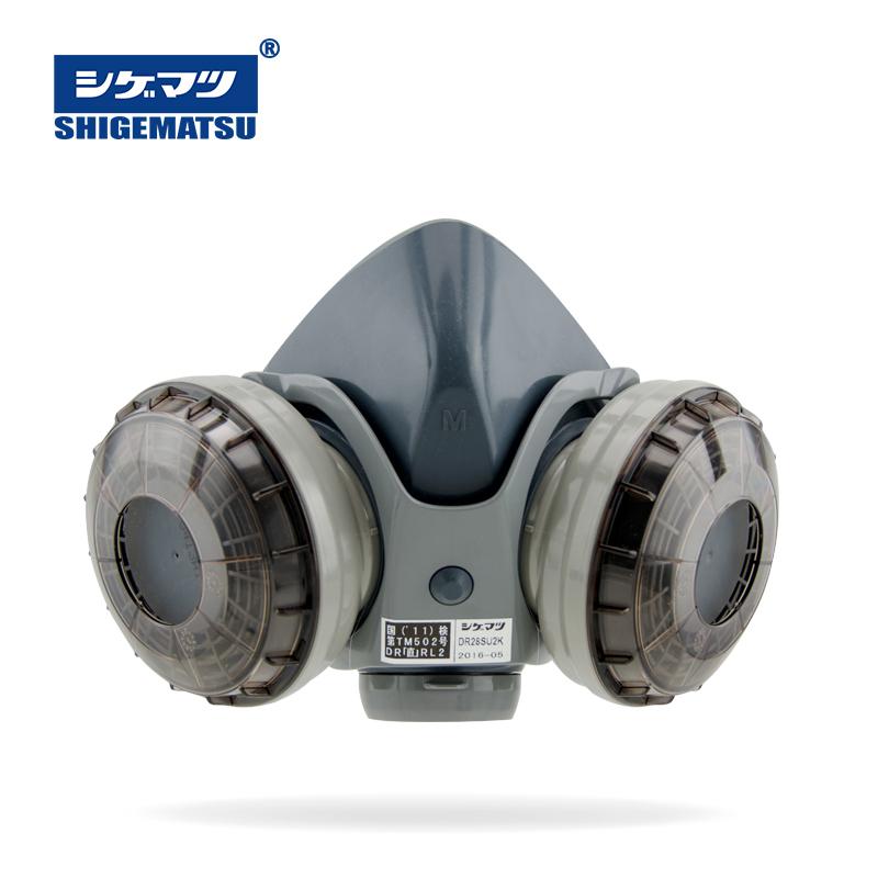 日本SHIGEMATSU重松 DR28SU2K U2W自吸式双滤盒防尘面具熔接