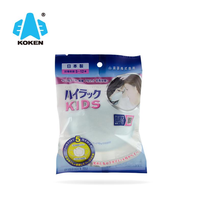 日本进口KOKEN兴研儿童防尘口罩无阀防雾霾PM2.5流感花粉尾气