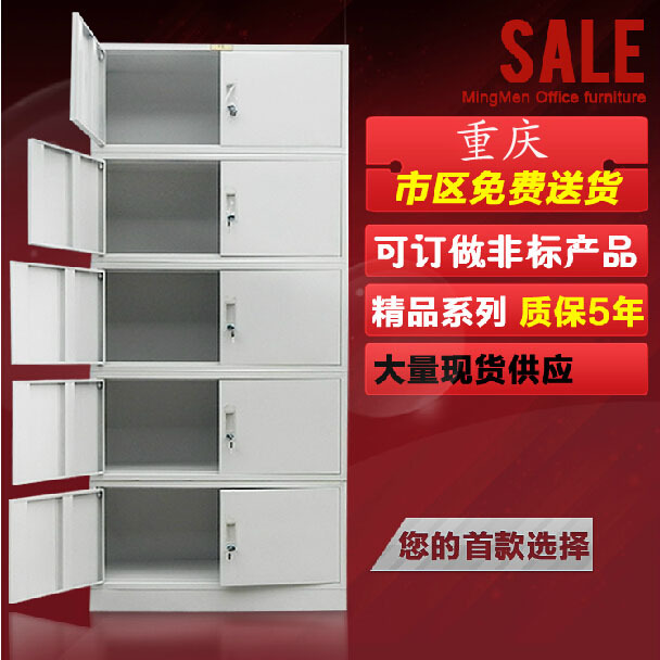 钢制办公书柜文件柜资料柜多层铁皮储物柜五节柜凭证柜档案柜子