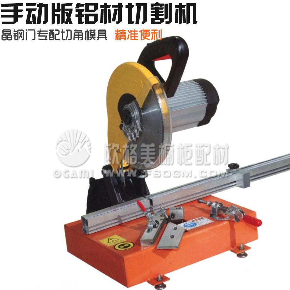 供应铝材手动切割机