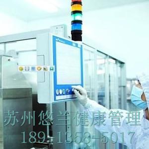 日本精密体检日认准苏州悠兰健康管理