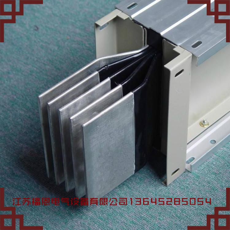 低压封闭式密集型母线槽800A 江苏母线槽厂家