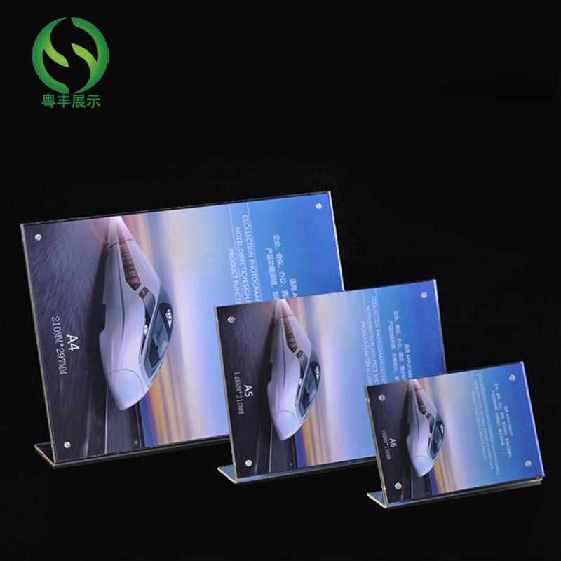 厂家加工定制创意斜面亚克力台卡 有机玻璃展示架
