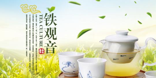 传承工艺,用心制茶