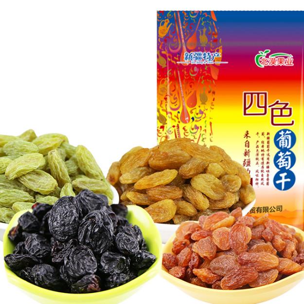 供应 新疆四色葡萄干混装葡萄干4种口味