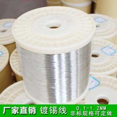 厂价直销0.8镀锡铜线 镀锡铜线作用
