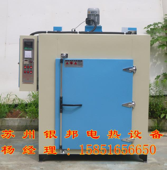 精密实验室专用小型干燥箱 电热鼓风玻璃器皿干燥箱 200度热风循环小型烘干箱