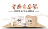 成都稞汇康食品有限公司全国推广——郑州站