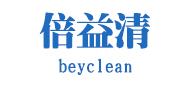 东莞市倍益清环保科技有限公司