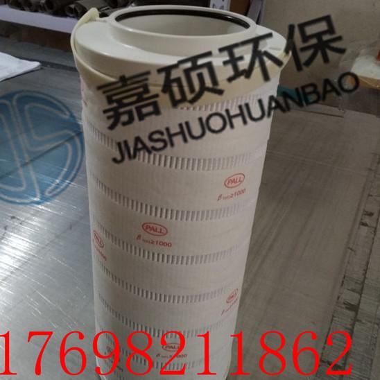 液压油滤芯H704FKZ16H   首选嘉硕产品