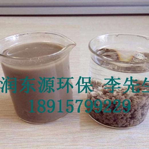 江西吉安重金属捕捉剂TMT15有机硫厂家 有机硫TMT15厂家电话 苏州润东源环保科技
