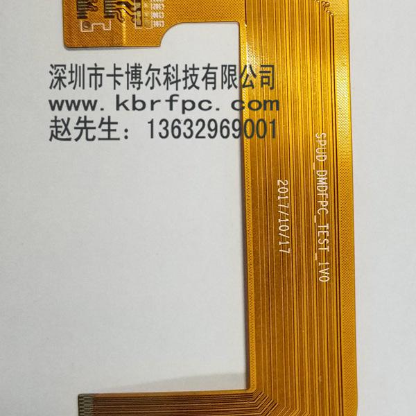 深圳fpc软板加急打样_加急样板fpc报价