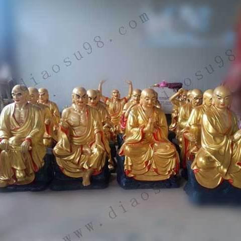 十八罗汉雕塑-铜佛像雕塑定做-志彪