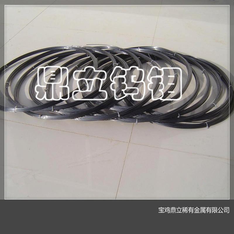 钨丝 钨合金丝 纯钨丝 黑钨丝 白钨丝 W1