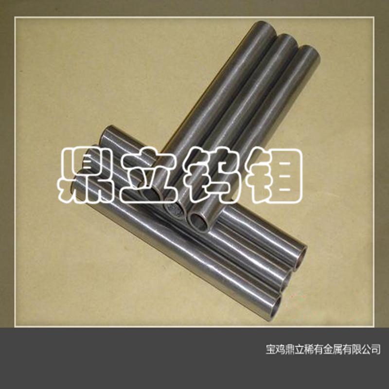 钨管 钨合金管 无缝钨管 焊接钨管 钨卷管