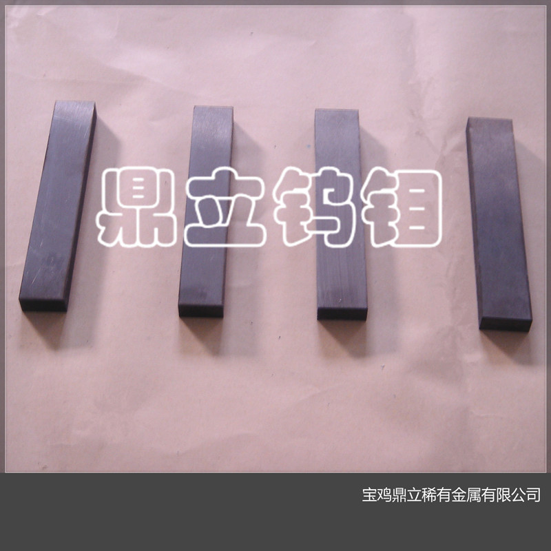 钨条 钨合金条 钨添加剂 烧结钨条 磨光钨条
