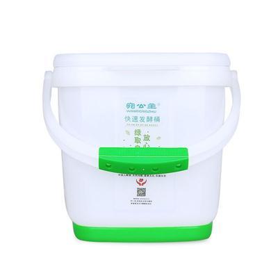 多功能快速发酵桶自制水果酵素桶 发酵塑料密封桶
