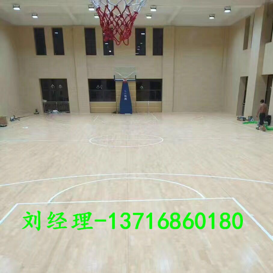 湖北[体育木地板][木地板价格][室内体育mu地板]欧氏东北硬枫木