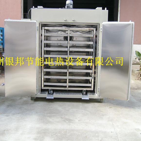 电加热粉末材料干燥箱 托盘式金属粉末烘干箱 热风循环粉末材料专用烘烤箱