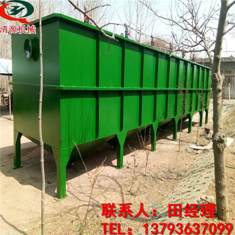 斜管沉淀器 清源价格实惠 小型工业斜管沉淀器供应商