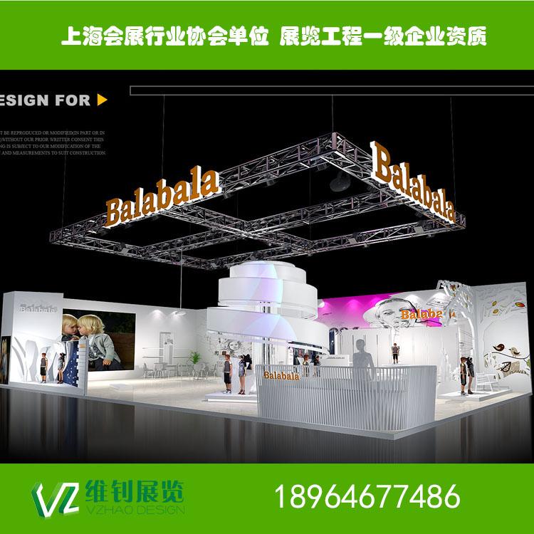 上海CBME展会光地展位设计搭建 木质结构展台制作
