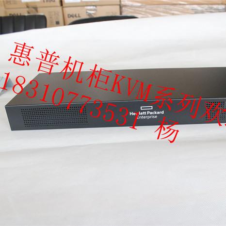 供应惠普KVM切换器惠普AF651A惠普AF616A欢迎咨询惠普8口KVM切换器惠普16口KVM现货