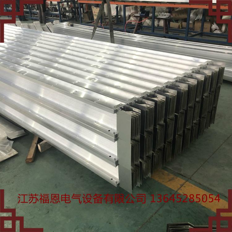 母线槽高效输电产品 双层导体 母线槽过载电流大