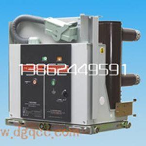 ZN63A(VS1)-12系列户内高压真空断路器