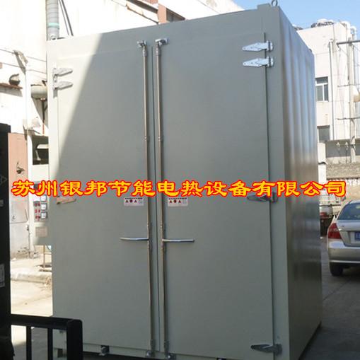 工业电机定子转子烘烤箱 电机线圈绝缘漆固化烤箱 推车式电机维修拆修用烤箱