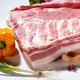 野味野猪肉 深山正宗野猪肉新鲜特种野猪 猪排 特价