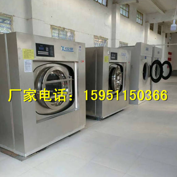 小型宾馆布草洗涤烘干设备 美容院毛巾烘干机价格