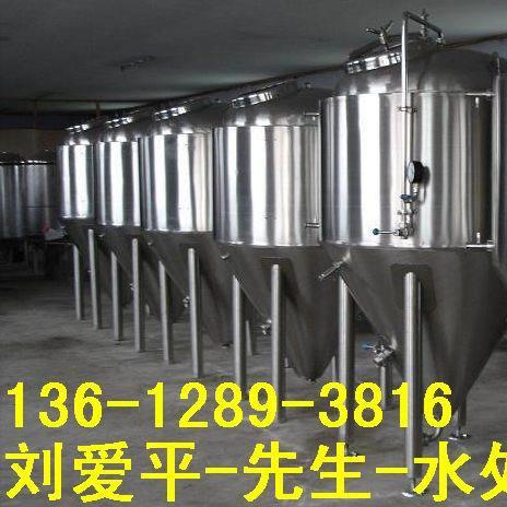 瓶装水处理设备 桶装水处理设备 矿泉水处理设备 山泉水处理设备 纯净水处理设备 支装水处理设备