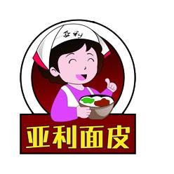 陕西长虹亚利餐饮有限公司