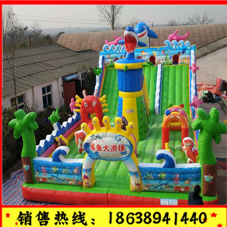 充气城堡室外大型蹦蹦床广场公园儿童乐园淘气堡游乐场设备大滑梯
